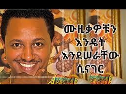 ethiopian hair secrets teddy afro ethiopia teddy reveals secrets behind the making of