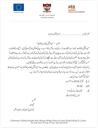 pta meeting invitation pta pakistan tanners association official website