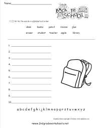 First Grade Math Worksheets Free Free Back To Worksheets And Printouts