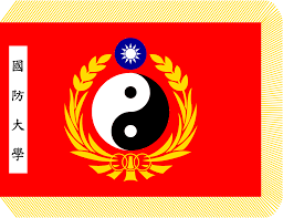 University Flags File Roc National Defense University Flag Svg Wikimedia Commons