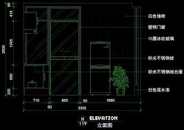 Autocad For Kitchen Design by Kitchen Tile Facade Design Autocad Drawing Autocad Dwg And