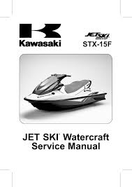 kawasaki stx 15f user manual 438 pages