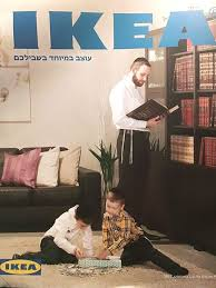 ikea under fire for male only catalog in israel