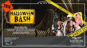 halloween slots halloween bash 2016 win river resort u0026 casino in redding