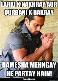 Most Hilarious Meme - 17 of the most hilarious eidul azha memes oddmenot