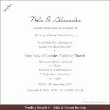 sle of wedding invitation sle wording wedding invitations wedding invitation