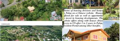 china ad offers houses for sale in palau with access to united