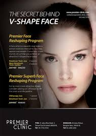 v shaped botox injection v shape face facelift treatment premier clinic