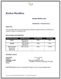 resume sles free download fresher resume sles for freshers computer engineers free 28 images sle