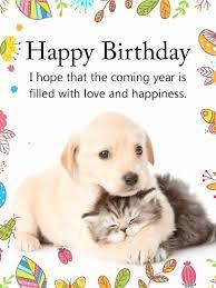 Happy Birthday Dog Meme - dog wishing happy birthday awesome best 25 happy birthday dog meme