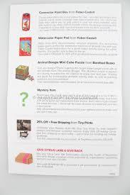 november 2014 citrus lane review 5 year old boy coupon