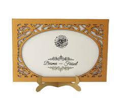 Islamic Wedding Card Indian Wedding Cards 4u Exclusive Designer Wedding Invitation Cards
