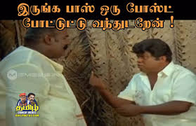 How To Post Memes In Comments On Facebook - tamil comedy memes status comments memes images status comments