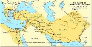 Pakistan On The Map Shams I Bala And The Historical Shambhala Kingdom Ancient Kings
