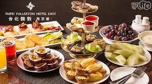 buffet cuisine 馥 50 台北馥敦飯店 南京館 雙人午茶三重奏 自助式餐點 美食 台北 吃到飽