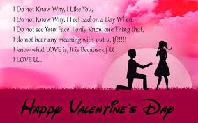 happy s day cards happy valentines day messages greetings wishes upcomevent