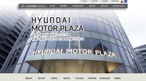 hotel lexus angamos lima 現代汽車