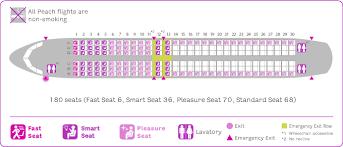 seat map aircraft seat map aviation