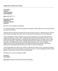 writing a cover letter for a teaching job sample free teacher