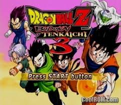 super dragonball rom iso download sony playstation 2 ps2