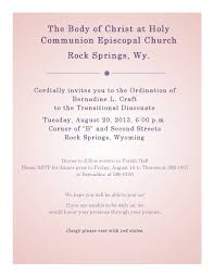 you are cordially invited to join us free printable invitation