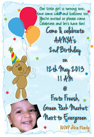 1st Birthday Invitation Card Samples My 2nd Birthday Invitation Card Aanya Jain