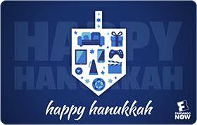 hanukkah gift cards gift cards fandangonow
