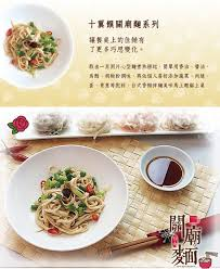 cuisine orl饌ns ibon mart 十翼饌 台南關廟麵 原味 340g x5包 參與全站滿額88折