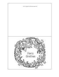 kids printable christmas cards u2013 happy holidays