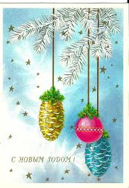 russian new year cards happy new year christmas postcard vintage russian