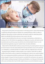 International Dentist Personal Statement Writing Service