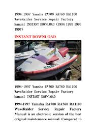 100 2003 yamaha waverunner owners manual generator service