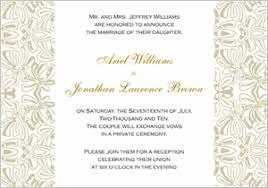 reception invitations wedding reception invitation wording lilbibby