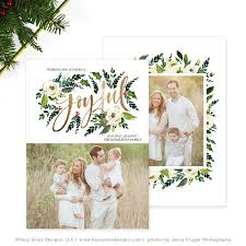 christmas photo card christmas card template for photoshop hc314