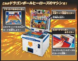 japanese arcade cabinet for sale rumour dragon ball heroes heading for 3ds nintendo life