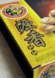 logo biskut lexus traditional handmade shanghai mooncake guan heong biscuit shop
