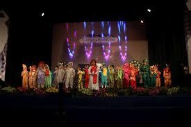 events don bosco high liluah