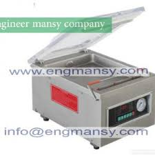 Vaccum Sealing Machine Packing Machines U2013 All Packing Machines Trade Mark Brand Name From