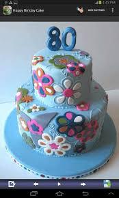 happy birthday cake designs google play store revenue u0026 download