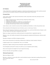 Personal Trainer Duties Resume Home Health Aide Job Description Resume Resume For Your Job