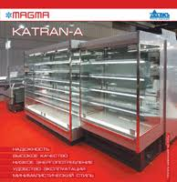 Refrigerated Cabinets Manufacturers Commercial Refrigeration Equipment And Retail Equipment From The