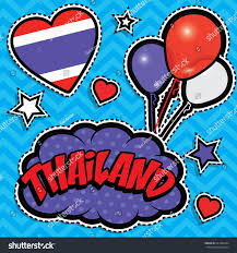 Country Flags Patches Happy Birthday Thailand Pop Art Fashion Stock Vector 541386454