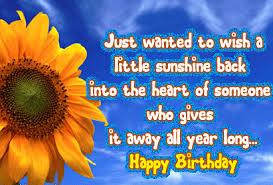 happy birthday heba page 5 3706516 iss pyaar ko kya naam