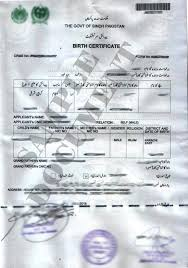 birth certificate sample in pakistan birth certificate