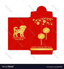 new year envelopes new year envelope flat icon royalty free vector