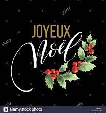 joyeux noel christmas cards joyeux noel christmas card template consciousbeingwellness
