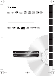 toshiba vcr dvr20kb pdf owner u0027s manual free download u0026 preview