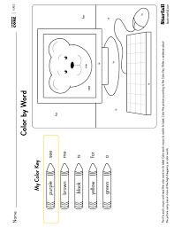 kindergarten color by word worksheet generator k rf 3 teach