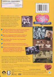 amazon com i love lucy 50th anniversary special edition
