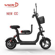 siege electrique siège électrique scooter fold patinete electrico trottinette